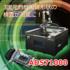 【カタログ進呈中】7軸同時制御の超音波検査装置 製品画像