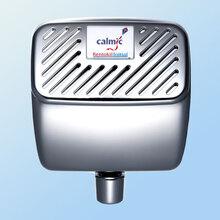 トイレ衛生の定番/二次感染対策に『サニタイザーMK7』 製品画像