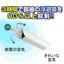 空気循環式殺菌灯器具 製品画像