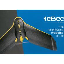 【おすすめ小型航空計測!】小型固定翼UAV『eBee』 製品画像