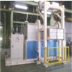 生ごみ処理システム『KID』 製品画像