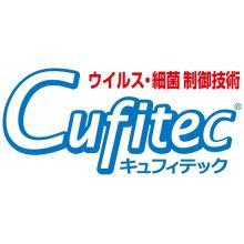 ウイルス・細菌制御技術『Cufitec(キュフィテック)』 製品画像