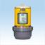 拡散式硫化水素測定器『GHS-8AT』【レンタル】 製品画像