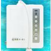 酸性電解水生成装置『@除菌PREMIUM 330』 製品画像