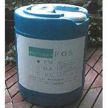 環境浄化設定剤『FOS』 製品画像