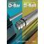 オーエスジーシステムプロダクツのワイヤーレスバー『D-Bar』 製品画像