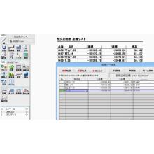 『表読取OCR』オプション機能【動画で解説】 製品画像
