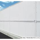 朝日目かくし遮音フェンス『XW型』 製品画像