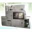 精密洗浄機『APS-HQシリーズ』 製品画像