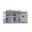 コンパクト!排水処理装置OFAS(オーファス) 製品画像