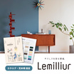 【抗ウイルス機能】フリース壁紙「レミリア」全18色*カタログ進呈 製品画像