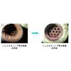 各種チラー・熱交換器 薬品循環洗浄 製品画像