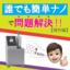 【技術ハンドブックVol.1】で問題解決!!運転編 その2 製品画像