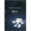 部品自動供給システム『パーツフィーダ』製品カタログ 製品画像