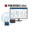 生産工程支援ソフトウェア for ポカヨケツール  製品画像