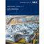 自動車部品製造業向け 生産管理システム EXPLANNER/Ja 製品画像