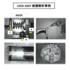 【課題解決事例】機械部品の破断原因の解析・改善提案 製品画像