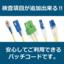 安心して使える光ファイバーケーブル『シングルモードパッチコード』 製品画像