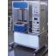 熱関連装置「自動昇降加熱炉 900℃」 製品画像
