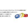 ラインテープ 3M『ラインマーカー971』 製品画像