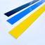 カラーAGV用磁気誘導テープ 製品画像