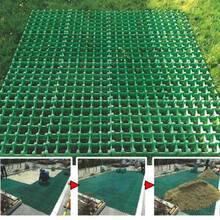 芝生保護材『グリーンガード GG-60』 製品画像