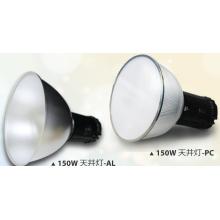 低・高天井灯の新製品カタログ無料配布中!台湾の国産LED照明器具 製品画像