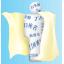 SMラベル『プライバシー保護シール』 製品画像
