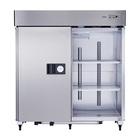 自動スライド扉冷蔵庫 製品画像
