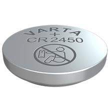 各種リチウム一次電池 CR 製品画像