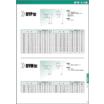 回転用シール『ヘキサシールDYP型/DYM型』のサイズ表 製品画像