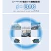 超高性能脱臭剤 スーパーヨウ素炭(ヨウ素酸添着炭)『i-DAC』 製品画像