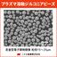 医薬品製剤・化粧品原料のナノ粒子化|プラズマ溶融ジルコニアビーズ 製品画像