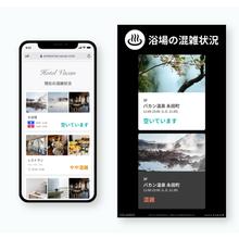 【ホテル・旅館向け】混雑可視化サービス活用 製品画像