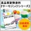 【塗装の技術資料あり】高品質耐熱塗料『サーモジンCTシリーズ』 製品画像