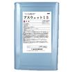 石綿除去工事用 粉じん飛散抑制兼飛散防止剤『アスウェット15』 製品画像