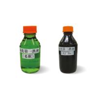 塩化鉄液のリサイクル事業 製品画像