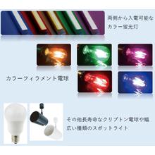 LEDの蛍光灯・ランプ・フィラメント球・一般照明器具 製品画像