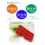 食品製造業・フードサービス業・菓子製造ラインの部材・ゴム型製造 製品画像