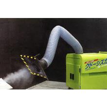 移動式小型集塵機『クドーシズカ』 製品画像
