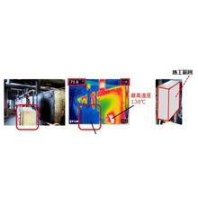 【遮熱】制御盤 温度上昇防止改善事例 製品画像