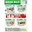 『建築塗装・養生用テープ』製品カタログ 製品画像