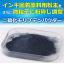 潤滑剤『二硫化モリブデンパウダー』過酷な条件下でも優れた効果 製品画像