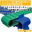 ベルトコンベヤのメンテナンス工数削減!つばきプラスチックチェーン 製品画像