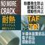 機能アルマイト『TAFシリーズ』※アルマイト選定用資料進呈中! 製品画像