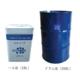 アスファルト添加剤『エコソーブ(R)』 製品画像