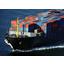 【導入事例】海貨業者バンニングプラン作成 製品画像