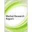 【英文市場調査レポート】自動車用複合材料 製品画像