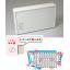 RFIDタグ 『Tag18-Me1』【内部メモリにデータ保存】 製品画像