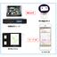 IoT(ハード・ソフト・筐体)の設計・開発事例のご紹介 製品画像